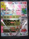 Rkumahonsuteki20081