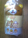 Rkuma080213yawaraka2